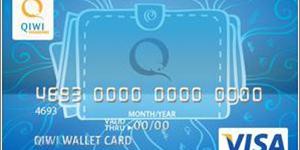 Заказ дебетовой карты через интернет