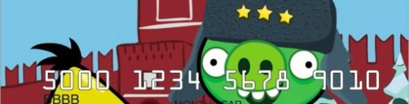 Получение и оформление кредитных карт «Промсвязьбанка»