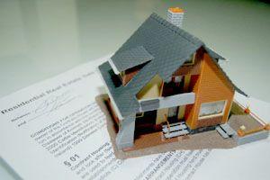 Ипотека с низким первоначальным взносом