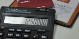 Ипотечное кредитование в регионах России