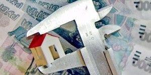 Ипотека для бюджетников, льготы при оформлении