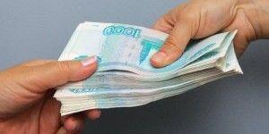 Кредит в Росбанке - одного из крупнейших банков России