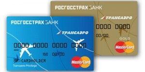 Получение и оформление кредитных карт банка «Росгосстрах»