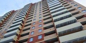 """Программа жилищного кредитования """"Квартира"""" в банке «Возрождение»"""