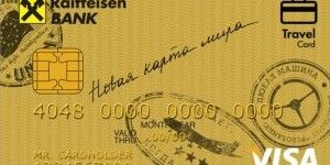 Условия оформления кредитных карт в «Райфайзенбанке»
