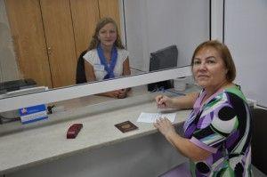 В какой банк лучше обратиться пенсионеру?