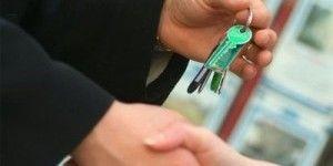 если Вам звонят агенты недвижимости