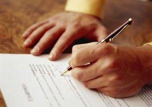 договор для формления покупки недвижимости