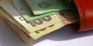 основные принципы современной денежной системы