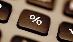 нюансы досрочного погашения кредита