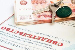 кому дают кредит на приобретение квартиры