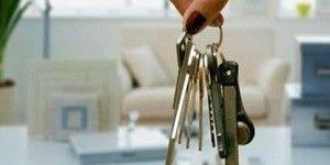 как оформить дарение квартиры на родственника