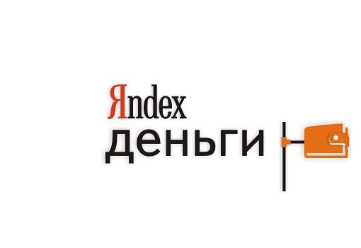 Кредита в системе яндекс деньги