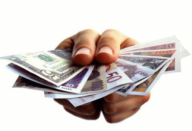 Кредит онлайн без справок и поручителей нефтекамск