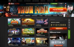 играть в онлайн казино Max бесплатно
