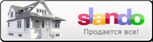 продам квартиру харьков на Slando