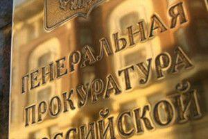 juriskonsulta_odnogo_iz_filialov_minoborony_obvinili_v_moshennichestve