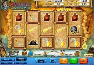 Pirates-Treasure-Hunt-Skillonnet_1