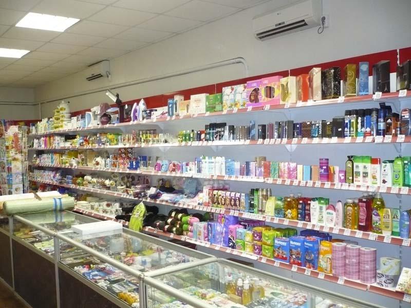 Бизнес план хозяйственный магазин бизнес план петровский