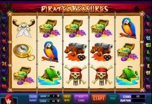 игровые автоматы, которые дарят рубли