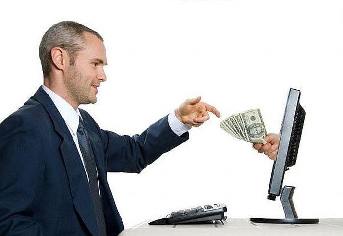 Взять в кредит комп устинова астахов кредит доверчивости читать онлайн
