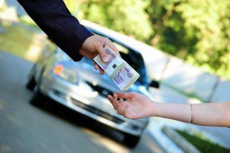 Кредит на автомобили с пробегом