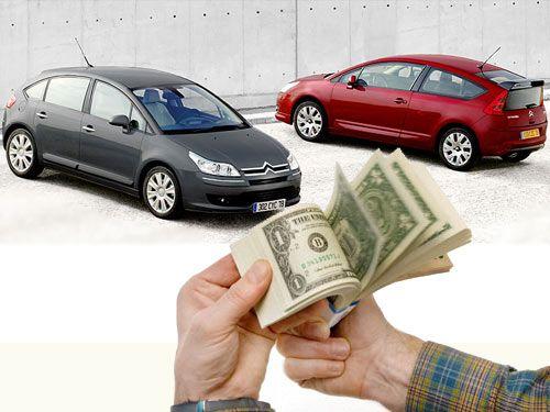 Страхование автомобиля в кредит
