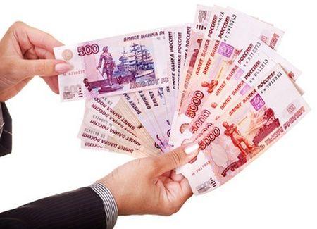 Цели оформления кредита наличными