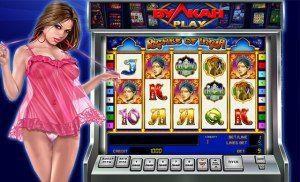 казино Вулкан Плэй