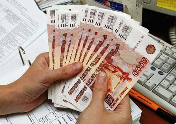 В каком банке лучше взять кредит? Советы и отзывы 32