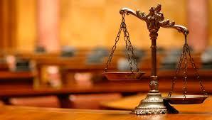 юридическая фирма