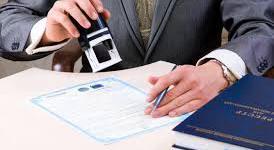 условия кредитования индивидуальных предпринимателей
