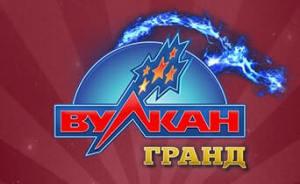 vulkan-grand-logo