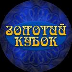 unl-zolotoy-kubok-logo-e1558704132990