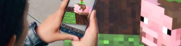 Майнкрафт для мобильных устройств