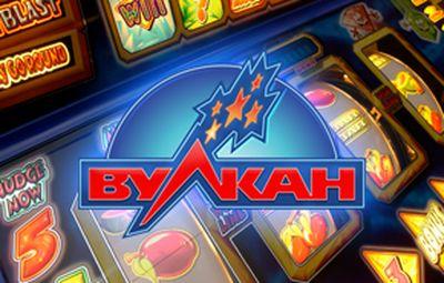 Лицензионная игровые автоматы игры игровые автоматы бесплатно клубника