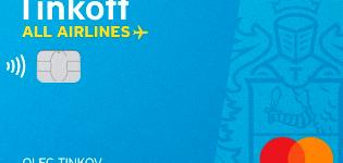 кредитная карта All Airlines