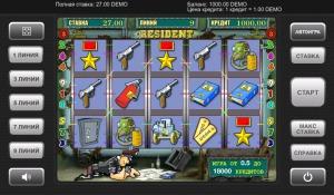 Resident в Фреш казино