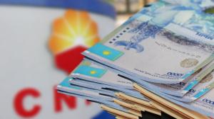 Онлайн займы в Алматы