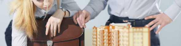 Как выгодно купить недвижимость