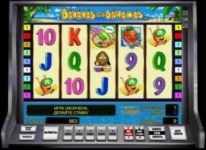 bananas-go-bahamas-7